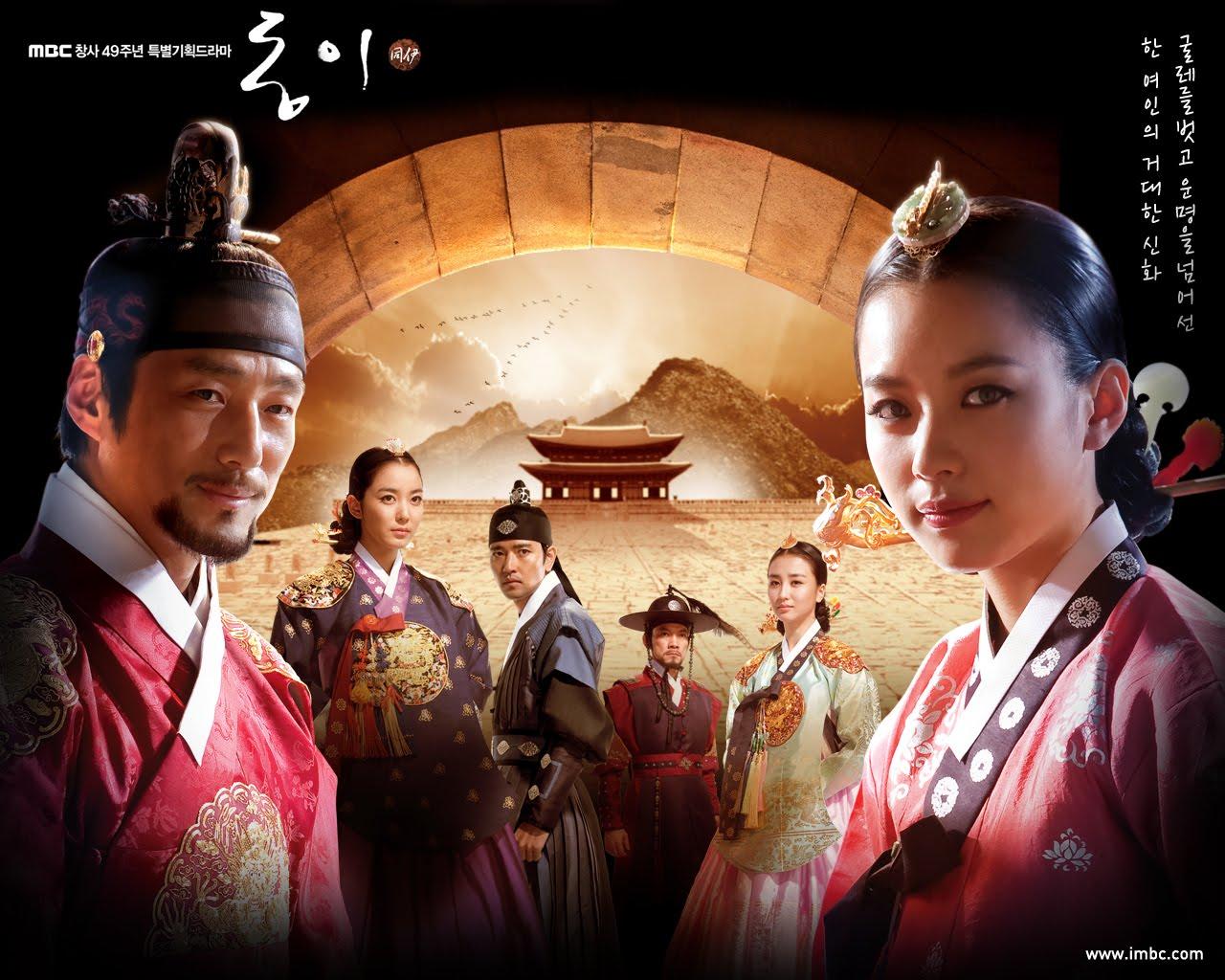 Film Seri G (Asia)